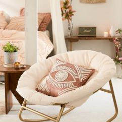 Papa San Chair World Market Butterfly Basic Rocking Papasan Urban Outfitters Get Our Emails