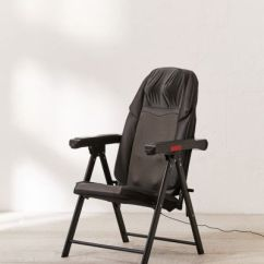 Sharper Image Massage Chairs Room And Board Leather Chair Folding Urban Outfitters Slide View 1