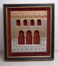 Alhambra plaster Islamic Art Work Wall Plaque in a frame.