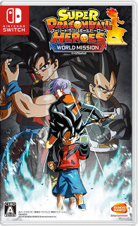 26047132 - SUPER DRAGON BALL HEROES WORLD MISSION Switch NSP
