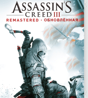 Assassin's Creed III Remastered Switch NSP