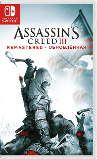 26552523 - Assassin's Creed III Remastered Switch NSP