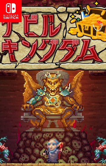 Devil Kingdom Switch-xci.com dll
