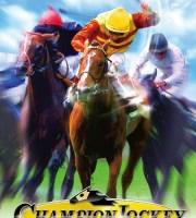 Champion Jockey Special Switch NSP XCI