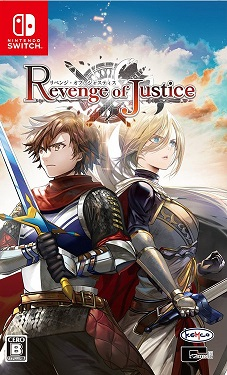 revenge-of-justice-switch NSP XCI NSZ