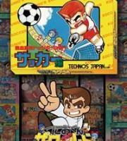 Nekketsu High School Dodgeball Club – Soccer Story Switch NSP XCI