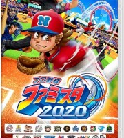 Professional Baseball Famista 2020 Switch NSP XCI