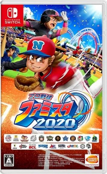 Puro yakyuu famisuta 2020 プロ野球 ファミスタ 2020 Switch NSP XCI