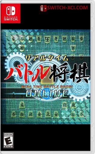 リアルタイムバトル将棋オンライン Real Time Battle Shogi Online Switch NSP XCI