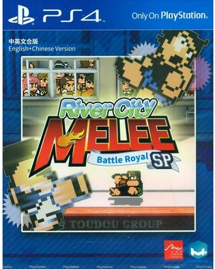 River City Melee Battle Royal Special PS4 PKG
