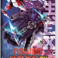 Dariusburst Another Chronicle EX Plus Switch NSP XCI