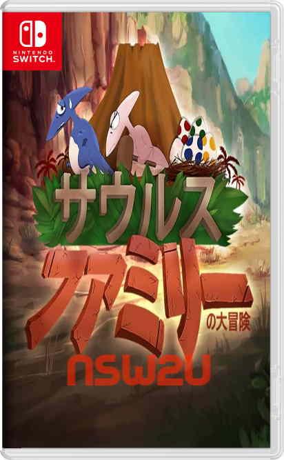 Saurus Family Adventure サウルスファミリーの大冒険 Switch NSP XCI