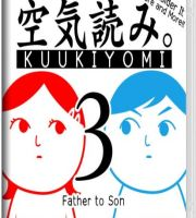 KUUKIYOMI 3: Consider It More and More!! – Father to Son Switch NSP XCI