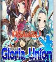 Gloria Union -Twin fates in blue ocean- Switch NSP XCI