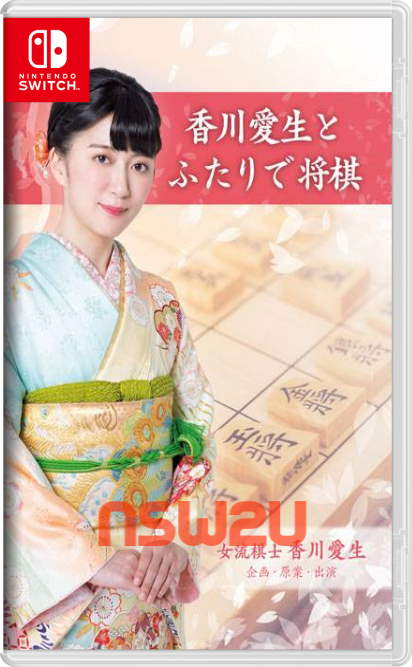 Kagawa Manao to Futari de Shogi Switch NSP XCI NSZ