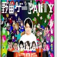 SUPER NODAGE PARTY Switch NSP XCI
