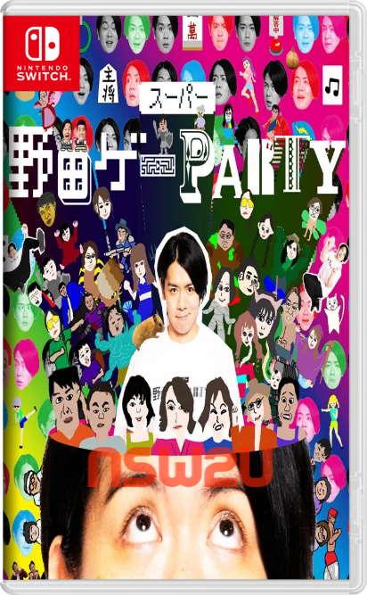スーパー野田ゲーPARTY Switch NSP XCI NSZ