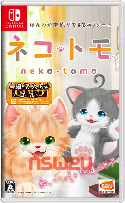 Neko-Tomo Switch ネコ・トモ NSP XCI NSZ