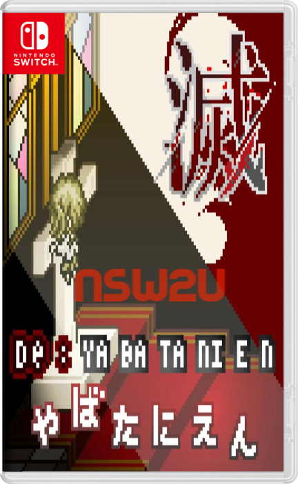 De Yabatanien Switch NSP XCI NSZ