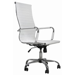 Office Chairs White Leather Recliner For Sale Chair High Back Vidaxl