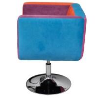 Cube Chair Patchwork Height Adjustable | www.vidaxl.com.au