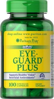 eye-guard plus supplement