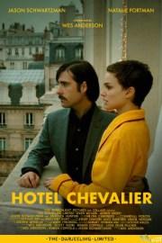 Khách Sạn Chevalier / Hotel Chevalier
