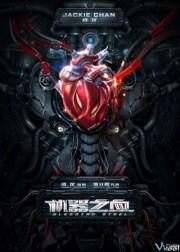 Cơ Khí Chi Huyết / Bleeding Steel