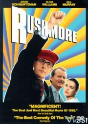 Mối Tình Tay Ba Trường Rushmore / Rushmore