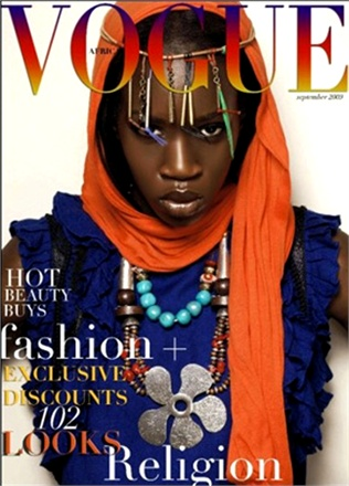 Vogue Africa Secondo Mario Epanya Vogueit