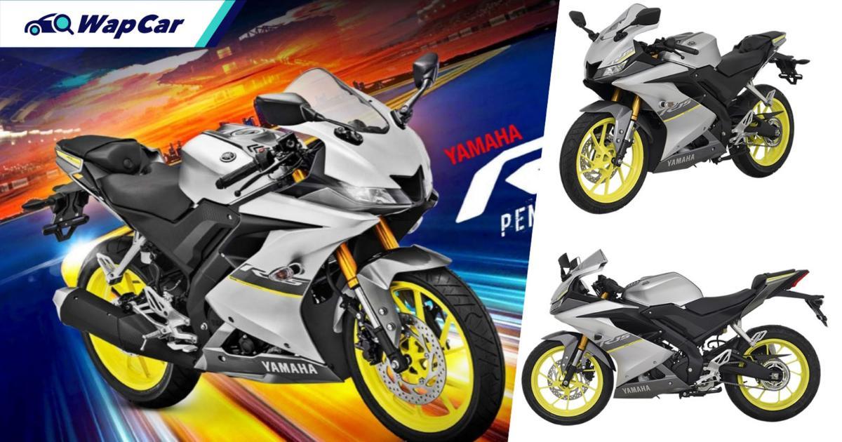 Pt yimm telah meluncurkan all new r15. Warna baharu untuk Yamaha YZF-R15 2021 di pasaran tempatan, Silver, harga kekal RM 11,988!   Wapcar