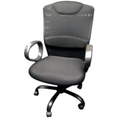 Swivel Chair Operations Steel Buyers In India Wb Mason Search Results Superseats Moderator High Back Executive Tilt Black Fabric Mesh