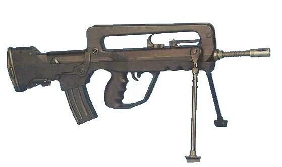 famas tüfeği