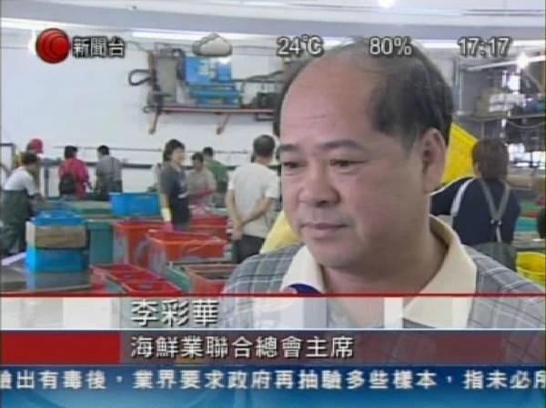 [多圖]李彩華小背心 - 香港高登討論區