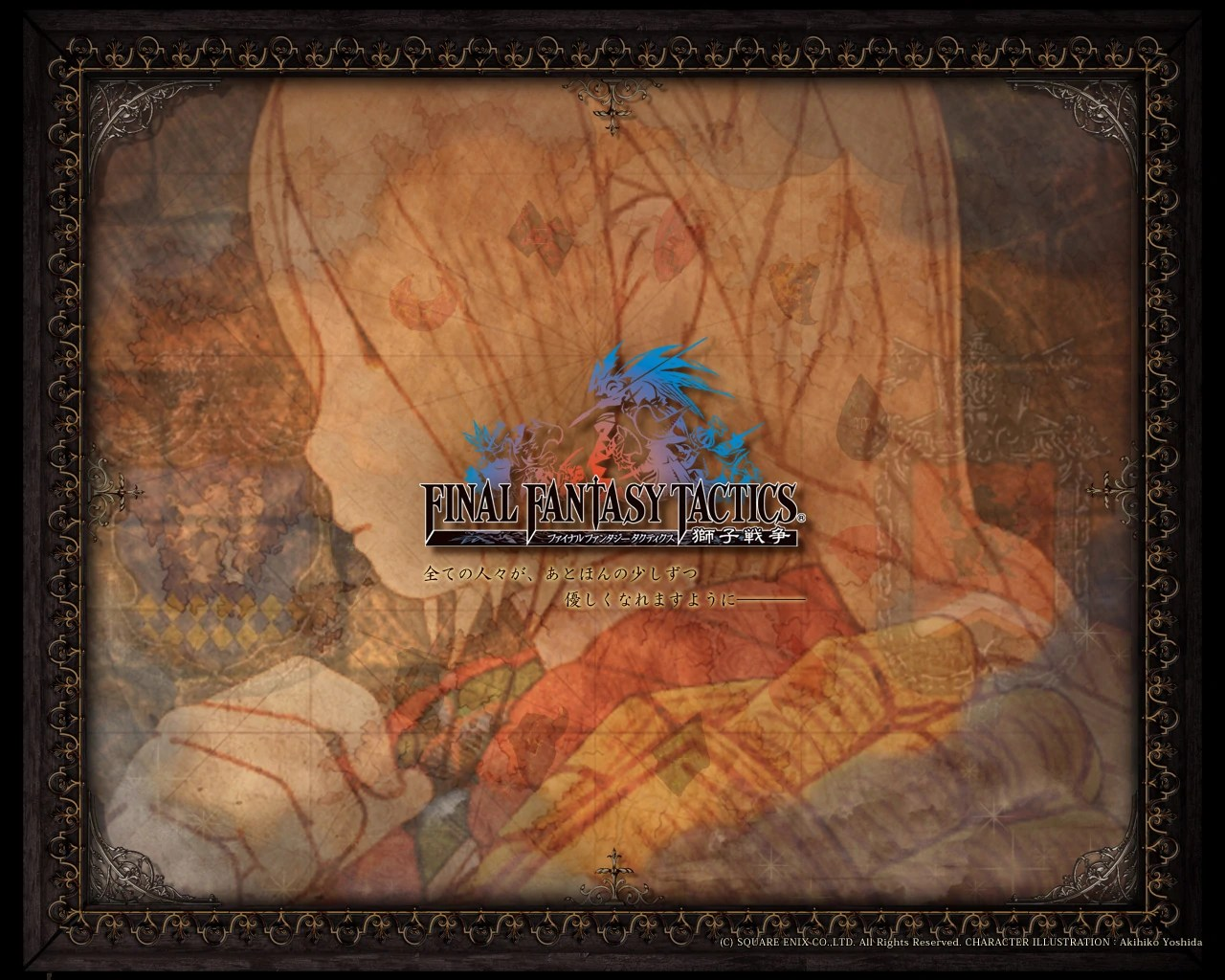 Final Fantasy Tactics The War Of The Lions Wallpaper Misc The Full Wiki
