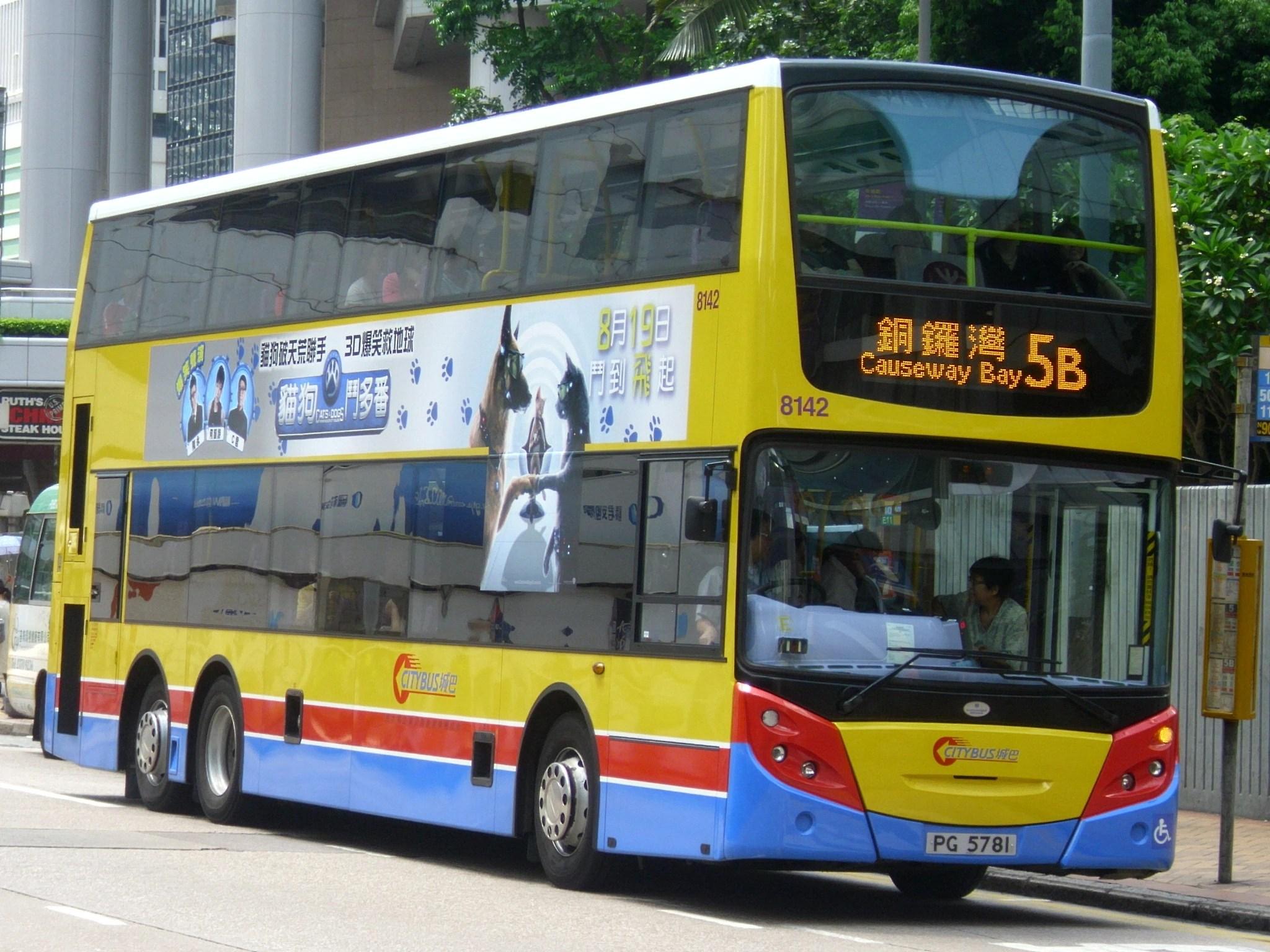 香港e11巴士路線圖-香港e11a 巴士路線圖|香港a11巴士時間表|香港n11巴士路線|香港e11a巴士路線圖|香港e11巴士停機場哪里