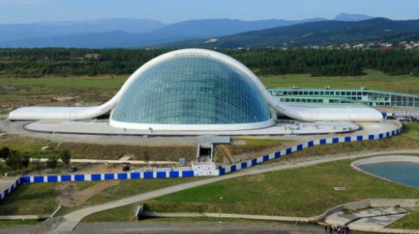 Georgian Parliament Building di Kutaisi (Georgia)