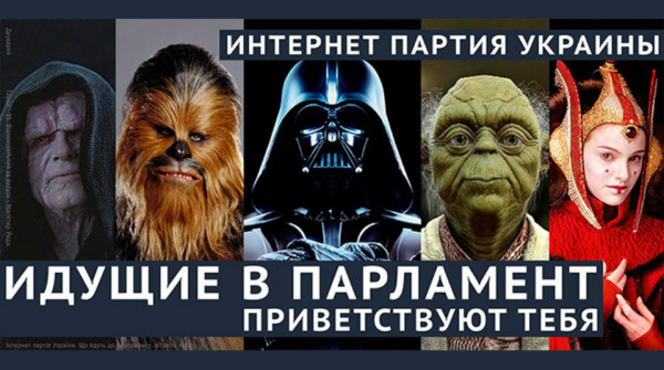 (Foto: vader.com.ua)