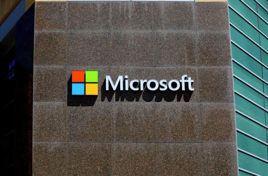 Sede di Microsoft a Detroit