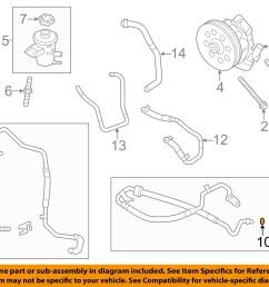 ford oem 10 14 f 150 pump hoses steering press line assembly o ring 9l3z3b602a [ 1500 x 1197 Pixel ]