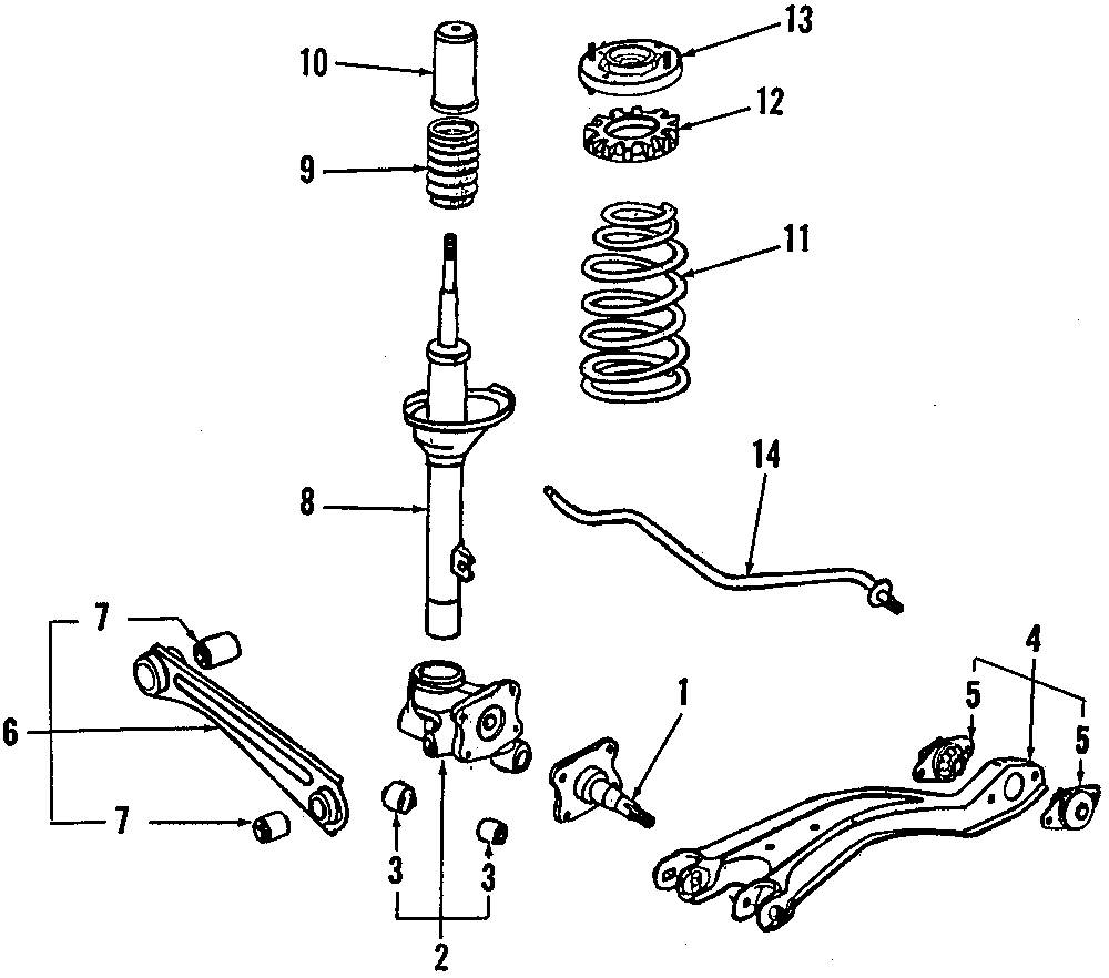 Honda Accord Front Radius Rod Bushing, Honda, Free Engine