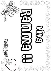 Dibujos para colorear ranma - es.hellokids.com