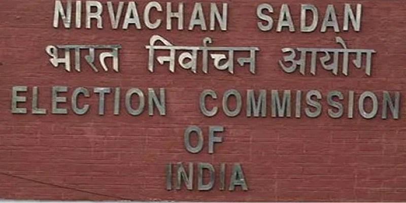 Image-election commission, file photo-election commission