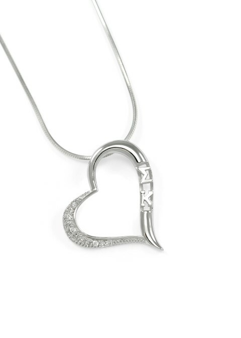 Sigma Kappa Sterling Silver Heart Pendant with Greek
