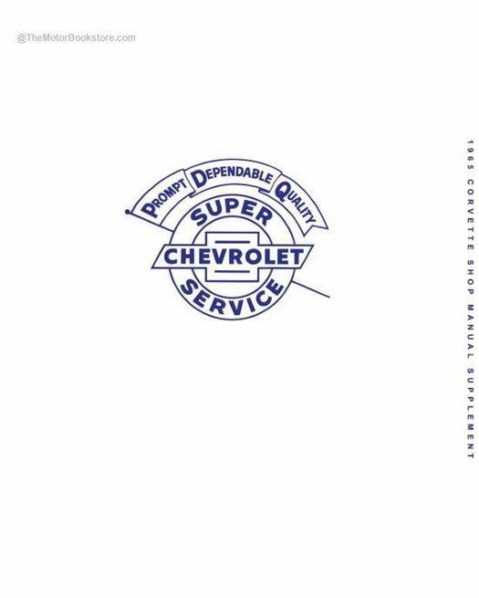 1965 Chevrolet Corvette Shop Manual Supplement