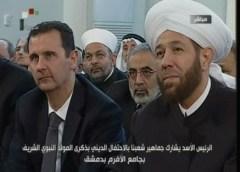 (Photo: Syrian TV)