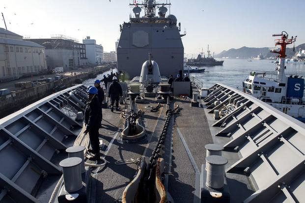 US Navy Ship Collides with South Korean Fishing Boat  Militarycom