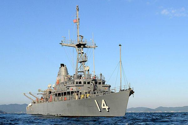 USS Chief Small Ship Big Family  Militarycom