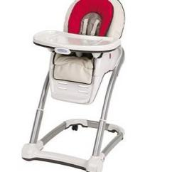 Graco High Chair 4 In 1 Folding Outdoor Camping Chairs Kids Toys For Sale Huxley Iowa Toy And Game Classifieds Buy Sell Americanlisted Com