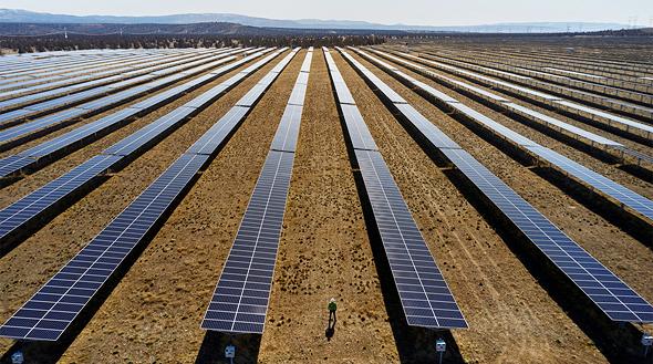 Apple's solar stations